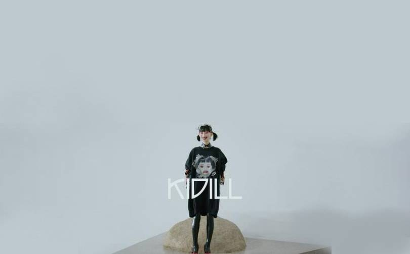 Video: Kidill SS22 collection