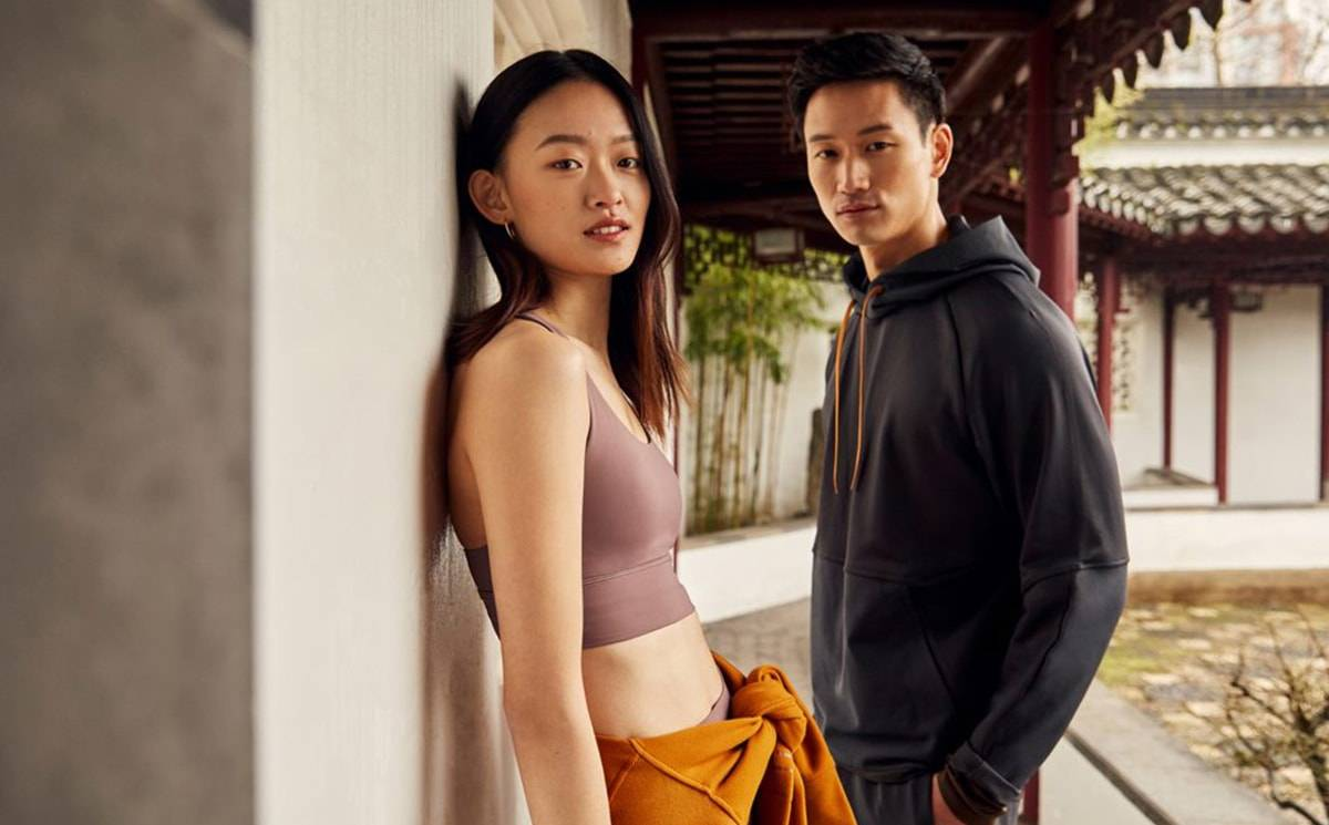Lululemon launches collection to celebrate Chinese New Year