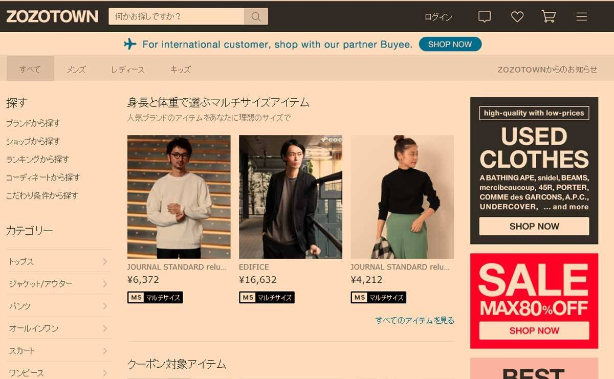 News japan yahoo