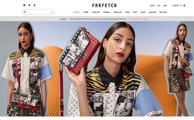 Farfetch launches in the Middle East