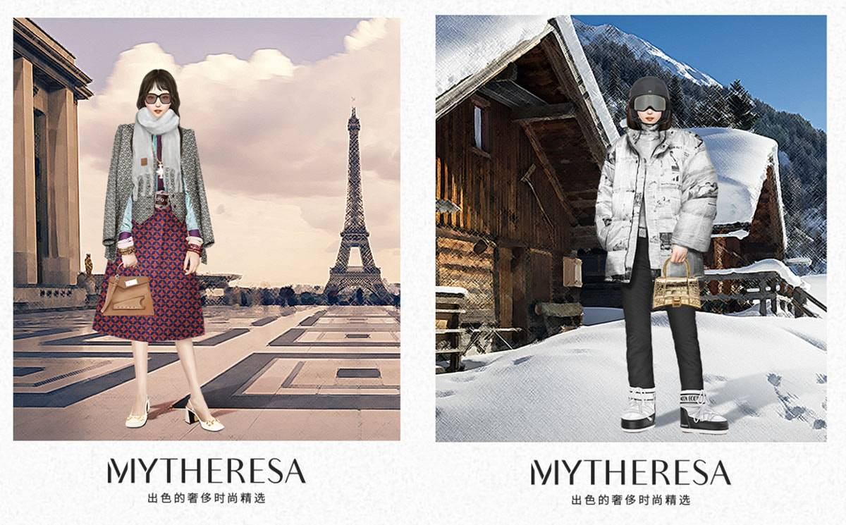 Mytheresa to launch WeChat game ahead of Chinese New Year