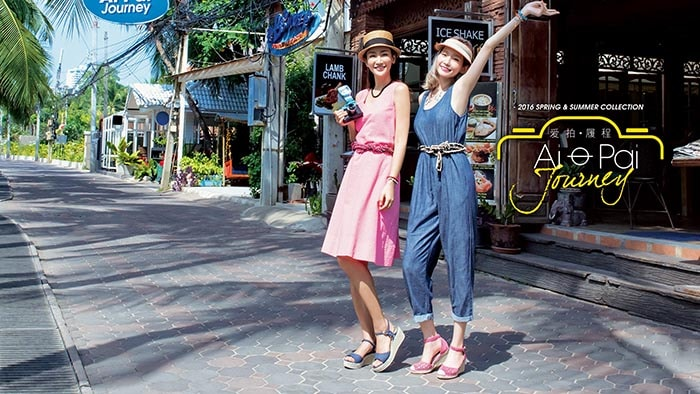 4d167a84da7 China - Fashion   brand-savvy market holds big players
