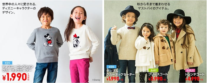 September 2016 same-store sales including online sales decreased by 3.4  percent year on year at Uniqlo Japan af5b724a588