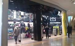 JD Sports Fashion to acquire US retailer The Finish Line