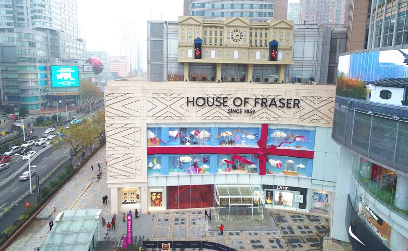 House of Fraser confirms Hamleys owner is set to acquire 51 percent stake in group
