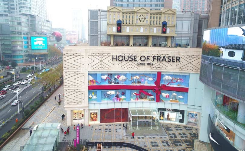 Shahnila Rashid to quit as commercial director of House of Fraser