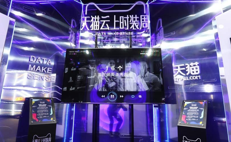 China: Tmall demonstrates fashion shopping of the future