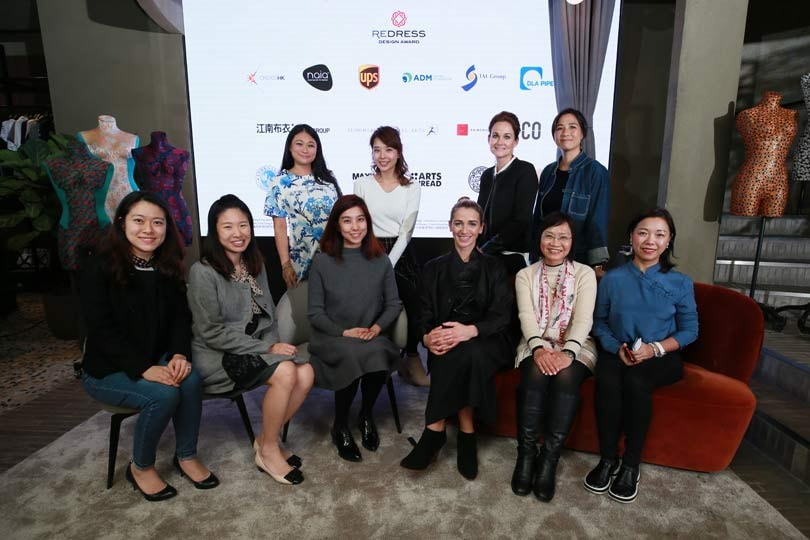 World's Largest Sustainable Fashion Design Competition Launches With New Industry Partners To Support Growth In China