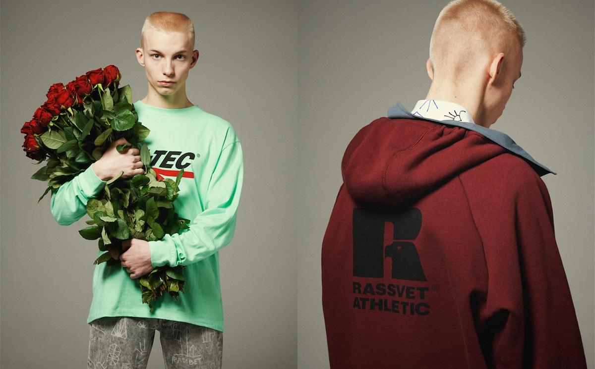 Retail in Russia: Moscow follows fashion - FashionUnited UK