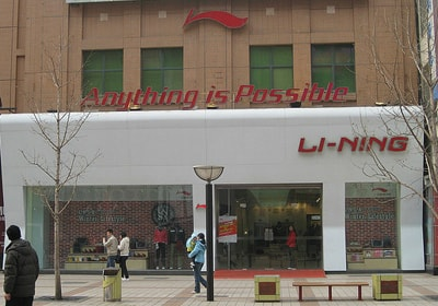 Li Ning losses higher than expected