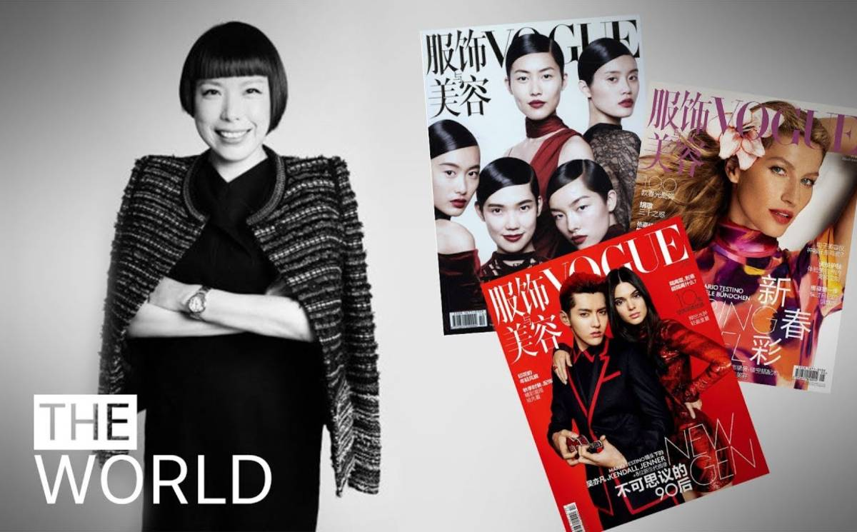 Angelica Cheung to leave Vogue China
